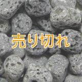 溶岩マリモ [山梨産]2000g