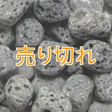 溶岩マリモ [山梨産]500g