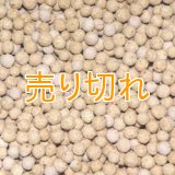 ゼオライト+麦飯石セラミックボール 直径5mm/1000g