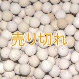ゼオライト+麦飯石セラミックボール 直径10mm/1000g