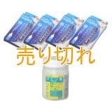 水素水 マグスティック365 4本セット + クエン酸100g [キャンペーンセット]