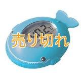 風呂用デジタル温度計A くじら 時計機能付