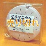 ゲルマニウム温浴器 CKH(ceramic&Kouseki Honpo)