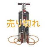 噴霧器 SGS-10(全自動型/蓄圧式/容量18リットル)