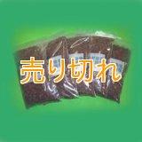 ヒマラヤ ブラック岩塩 粒粒タイプ5000g