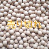 ゲルマニウムセラミックボール 8mm/100g