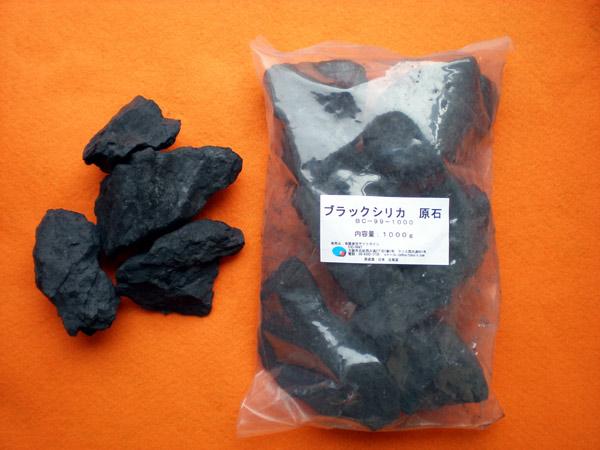 ブラックシリカ原石の商品写真