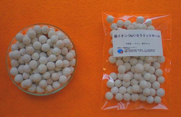銀イオンセラミックボールの製品写真