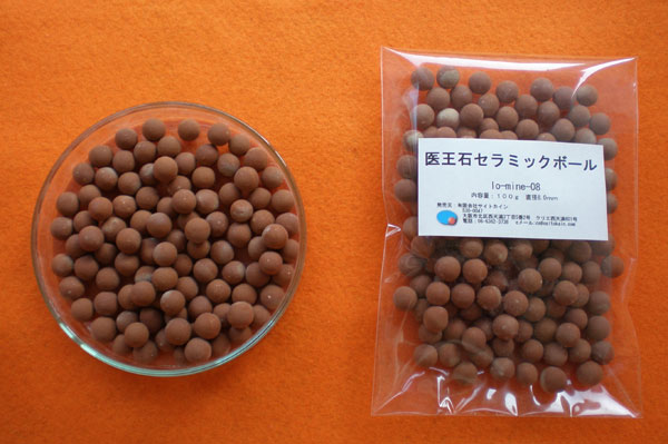 医王石セラミックボールの製品写真。