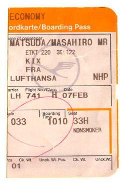 ルフトハンザ航空741便チケット