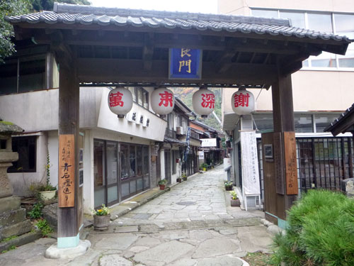 青石畳通り 島根県 松江市