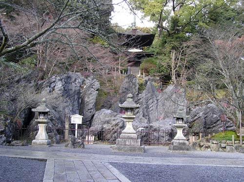 石山寺 天然記念物 硅灰石(けいかいせき)