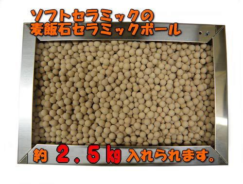ステンレス温浴用容器の麦飯石セラミックボールの容量