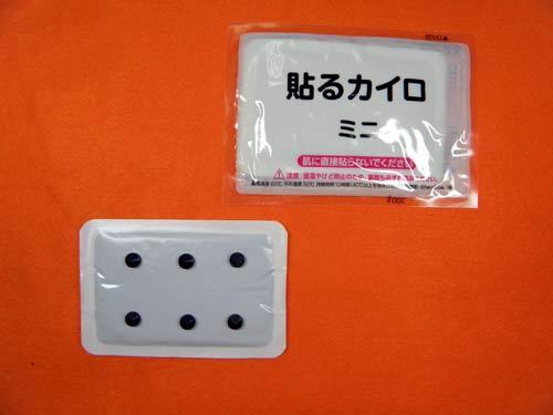 ラジウムセラミックチップRa-BとラジウムセラミックチップRa-Eを使い捨てカイロに貼って使用します。