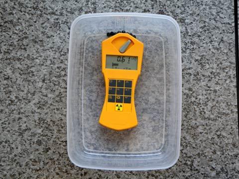 ラジウムセラミックチップRa+E 放射線線量 第3回目の計測