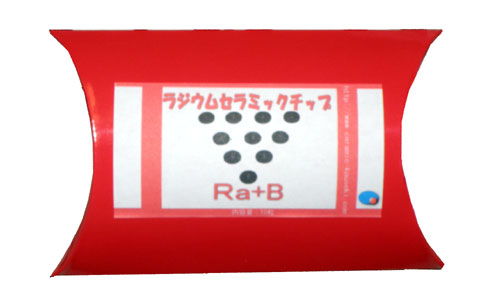 ラジウムセラミックチップの製品写真
