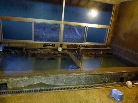 山空海温泉の浴槽