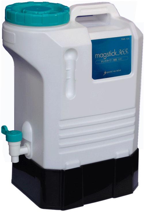 水素水マグステイック365 12リットルタンク