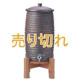 セラミック浄水器 百年のしずく 黒太鼓
