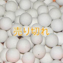 画像1: 磁器セラミックボール 10mm/25Kg