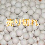 磁器セラミックボール 7mm-8mm/25Kg