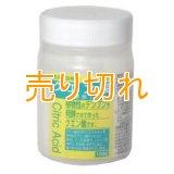 クエン酸(食品添加物) 100g