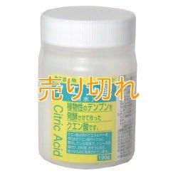 画像1: クエン酸(食品添加物) 100g