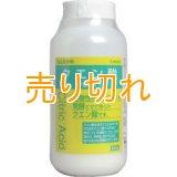 クエン酸(食品添加物) 500g