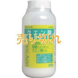 画像1: クエン酸(食品添加物) 500g