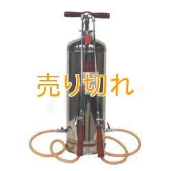 画像1: 噴霧器 SGS-10(全自動型/蓄圧式/容量18リットル)