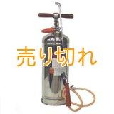 噴霧器 SGS-6(全自動型/蓄圧式/容量10リットル)