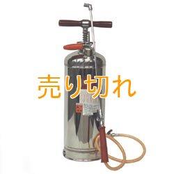 画像1: 噴霧器 SGS-8(全自動型/蓄圧式/容量14リットル)