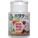 ホタテパワー 野菜・果物・お米用 90g