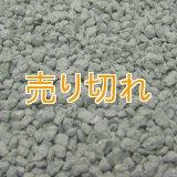 盤石鉱石 3-5mm/1000g [島根産]