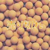 麦飯石セラミックボール 直径10mm/25Kg