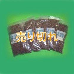 画像1: ヒマラヤ ブラック岩塩 粒粒タイプ5000g