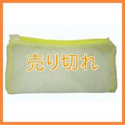 画像1: 温浴用ネット袋(中サイズ)