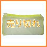 温浴用ネット袋 (中サイズ)3枚セット