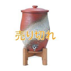 画像1: セラミック浄水器 百年のしずく 緋色 [5リットルタイプ]