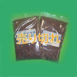 画像1: ヒマラヤ ブラック岩塩 粒粒タイプ2000g
