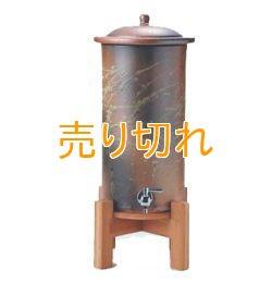 画像1: セラミック浄水器 百年のしずく 古信楽