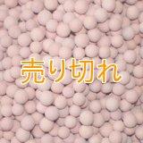 麦飯石セラミックボール 直径5mm/500g
