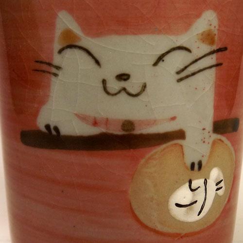 タマ プチカップ(紅) 猫柄