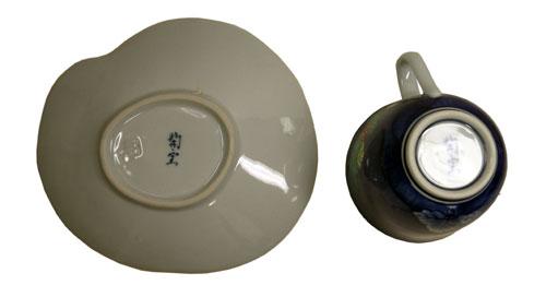 濃いちご コーヒー碗皿 裏面