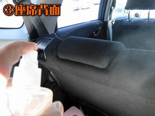 前席、後席とも背面にもご使用いただけます。
