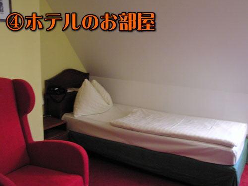 銀イオンセラミックボールとホテルの枕とベッド