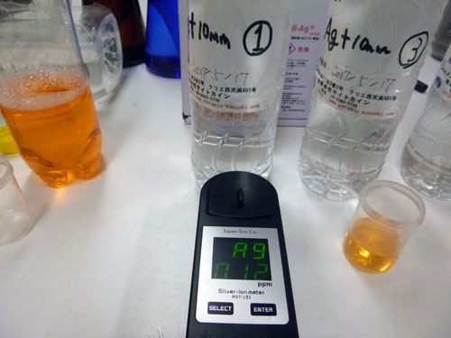 銀イオンセラミックボール 500mlペットボトルに1粒入れて1時間で120ppb(公証:98ppb)