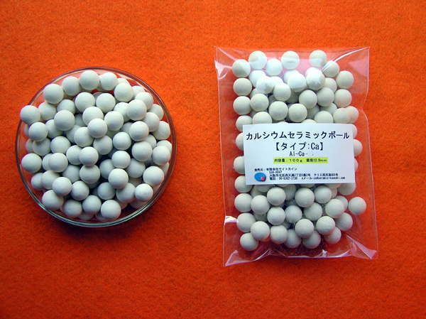 カルシウムセラミックボール直径8ミリの製品写真