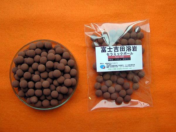 富士吉田溶岩セラミックボールの製品写真