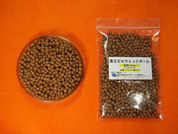 王石セラミックボール5mm球の製品写真。